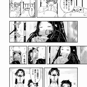寝不足禰豆子と蝶屋敷