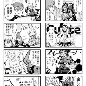 ポータル広げとる場合ちゃうぞ!!!!