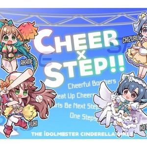 CHEER&STEP!!    フェイスタオル