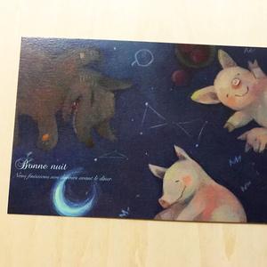ポストカード(そんなことより星空見ようよ)