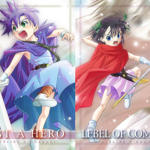 JUST A HERO / LABEL OF COMPLEX