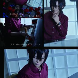【コスプレ写真集】残響【爆処】