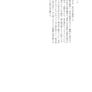 灯火明かりて【小説】