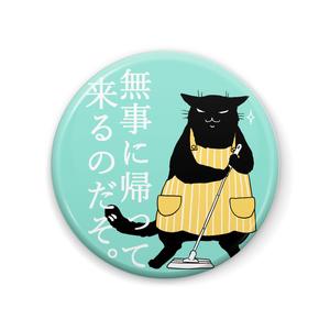 デキる猫缶バッヂA