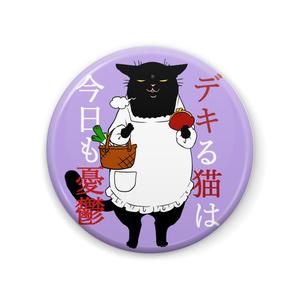 デキる猫缶バッヂE