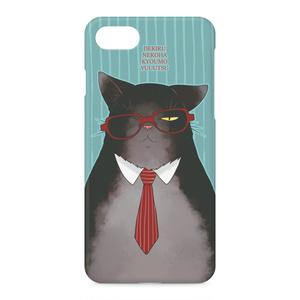 メガネ猫のiPhoneケース(側面あり)