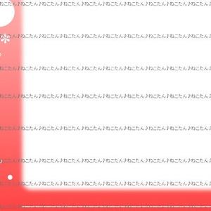 *・WEB素材イラスト画像・*【デジコン】透過なし1いろいろ~♪