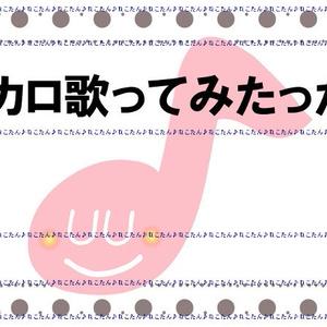 *・WEB素材イラスト画像・*【デジコン】透過なし2いろいろ~♪