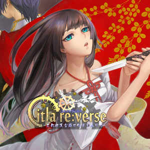 Citla Re:verse -Booth editon-