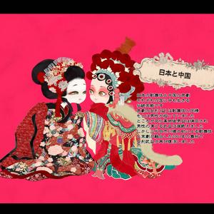 【匿名配送】Japan Classicco【あんしんBOOTHパック】