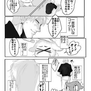 アカギ+カイジ本【ノスタルジック'64】