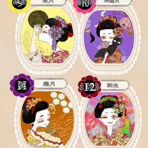 ポストカード(舞妓さんの簪12か月セット)