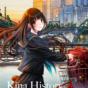 Kina History