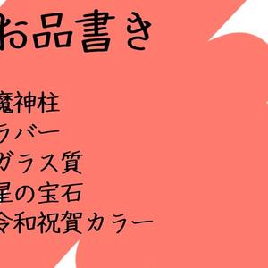 【双葉のMatcap素材】001