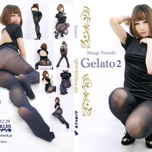 Gelato2【タイツROM】