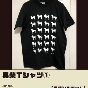 Tシャツ①黒柴シルエット