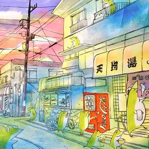 東京サイハテ