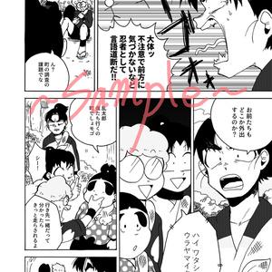 【超忍FES.2018】あばけ!!悪のおつかいロード