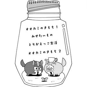 色松の小瓶