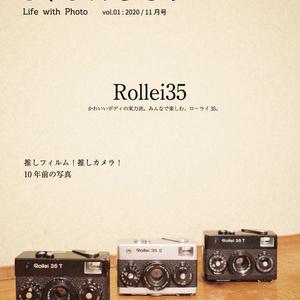 合同誌『しゃしんびより vol.01』