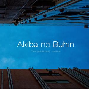 Akiba no Buhin