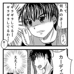 Say cheese!(あんしんBOOTHパック)
