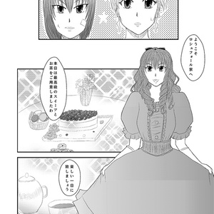 ロシュフォール家でお茶会を(あんしんBOOTHパック)