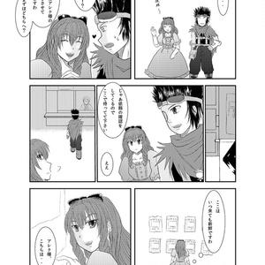 One day(あんしんBOOTHパック)