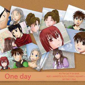 One day(クリックポスト)