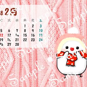 2018年 ちゅんすけカレンダー2月(*•ө•*)