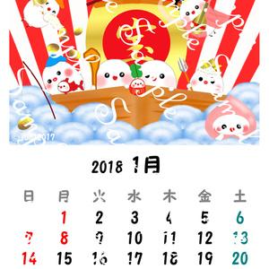 2018年 ちゅんすけカレンダー1月