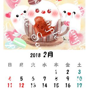2018年 ちゅんすけカレンダー2月