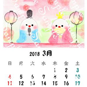 2018年 ちゅんすけカレンダー3月
