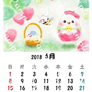 2018年 ちゅんすけカレンダー4月