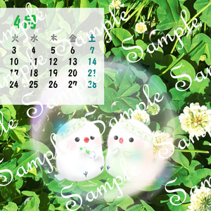 2018年 ちゅんすけカレンダー4月(*•ө•*)