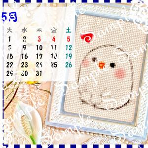 2018年 ちゅんすけカレンダー5月(*•ө•*)
