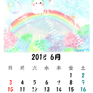 2018年 ちゅんすけカレンダー6月