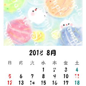 2018年 ちゅんすけカレンダー8月