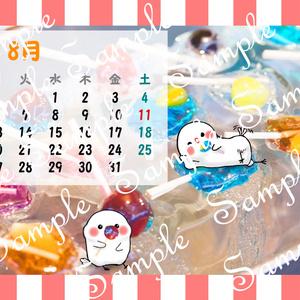 2018年 ちゅんすけカレンダー8月(*•ө•*)