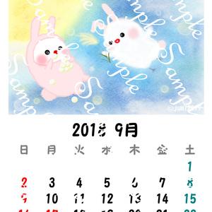 2018年 ちゅんすけカレンダー9月