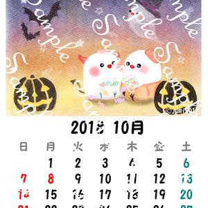 2018年 ちゅんすけカレンダー10月