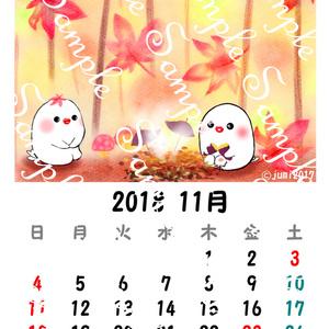 2018年 ちゅんすけカレンダー11月