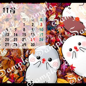 2018年 ちゅんすけカレンダー11月(*•ө•*)