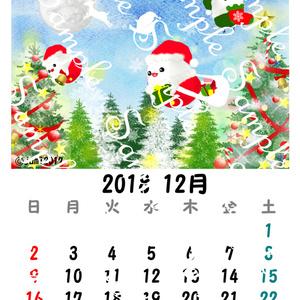 2018年 ちゅんすけカレンダー12月