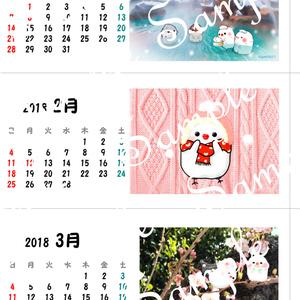 卓上1-3月 2018年ちゅんすけカレンダー(*•ө•*)
