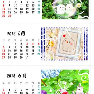 卓上4-6月 2018年ちゅんすけカレンダー(*•ө•*)