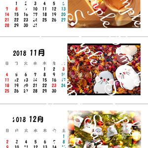 卓上10-12月 2018年ちゅんすけカレンダー(*•ө•*)