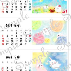 卓上7-9 2018ちゅんすけカレンダー