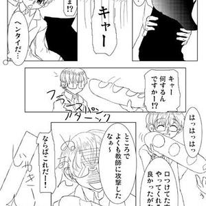 The☆Pan