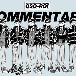 """フルカラーイラスト本""""OSO-ROI"""""""